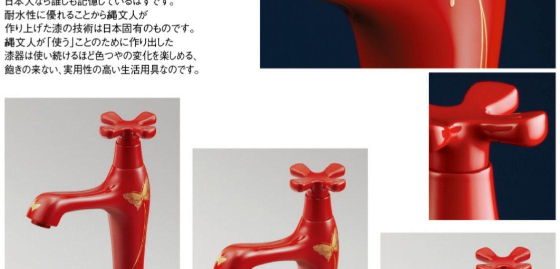 カクダイ漆塗り水栓赤色01